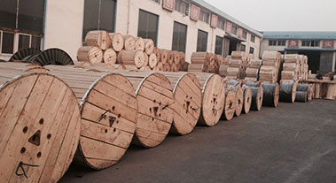 Henan Huaxing Wires and Cables Co., Ltd